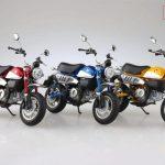 ホンダ モンキー125  1/12スケールの完成品モデルが11月発売|アオシマ - 000-1024x682-1