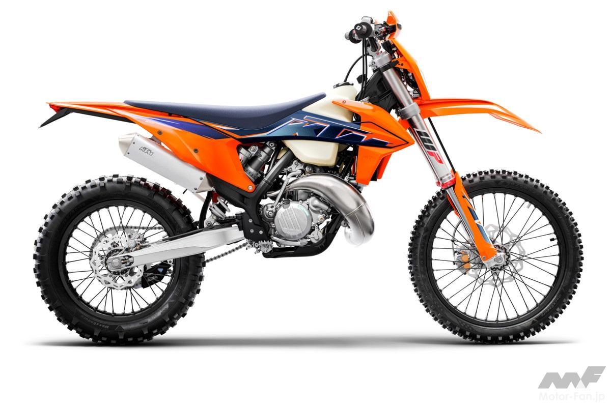 「KTM、MY2022エンデューロモデル12機種を発表」の3枚めの画像