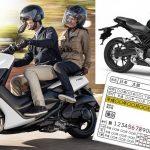 小型限定普通二輪免許編 普通自動車免許所有→原付二種スクーターの免許取得は最短2日。バイクの運転免許・基礎講座 - big_main10015835_20200809115153000000
