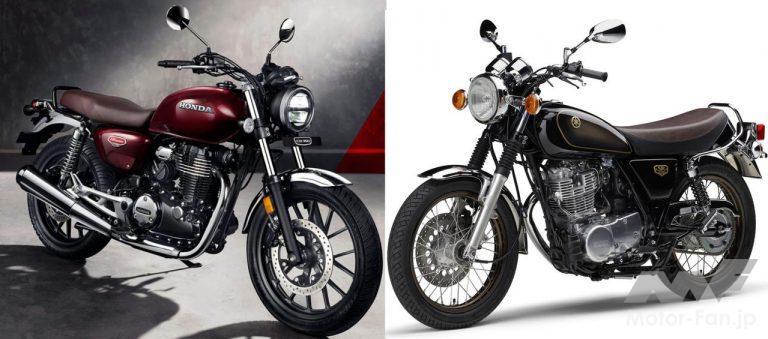 バイク二台