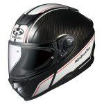 空力良し、軽さ良し! オージーケーカブトのカーボンヘルメット、AEROBLADE-5Rに 新柄「SM-1」登場 - th_aeroblade5r_sm1_blackwhite_angle2