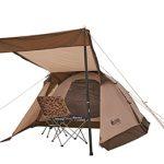 組み立て3分、遮光率100%、ソロ用etc.|バイクツーリングと相性の良いテント&タープ - ツーリングテント&タープ-5