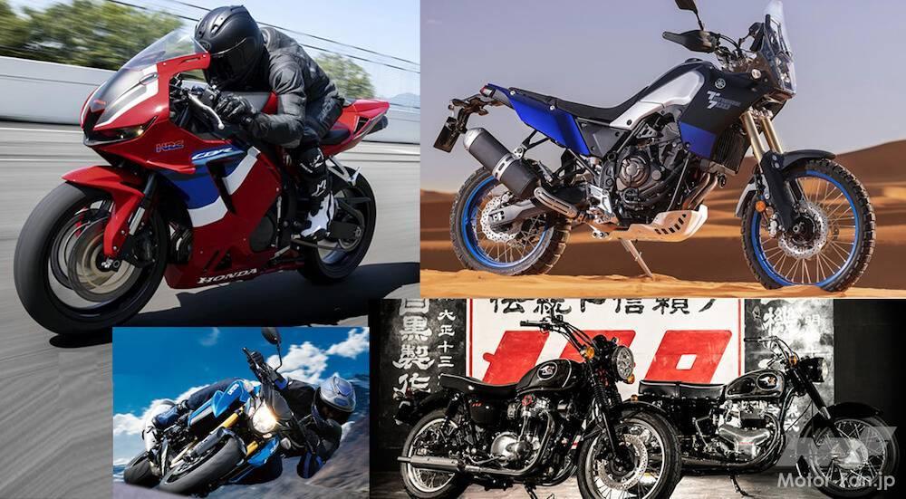 600cc,800cc,バイク
