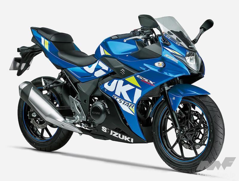 スズキGSX250R ABS