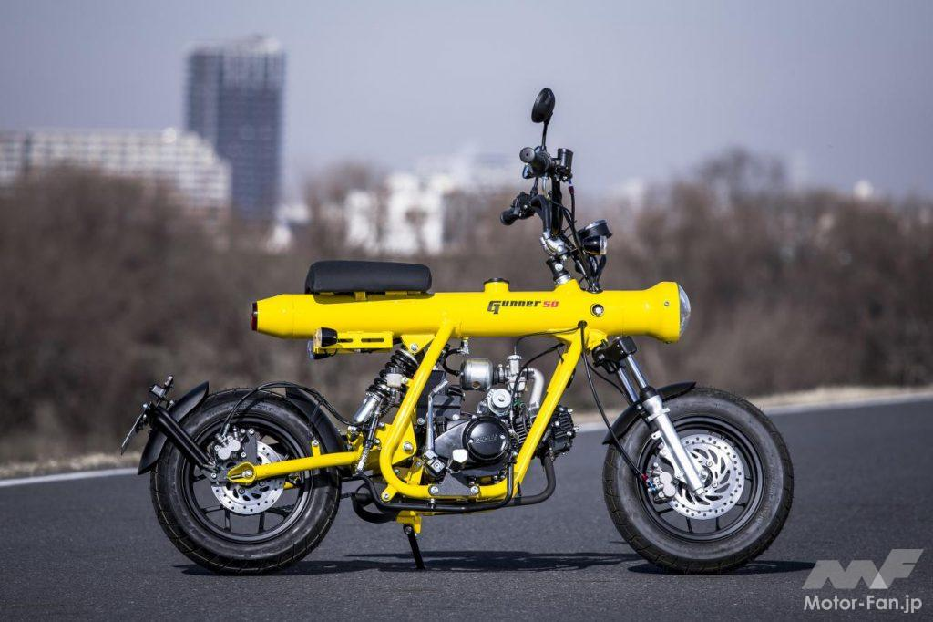 フェニックスエンジニアリング・GUNNER50