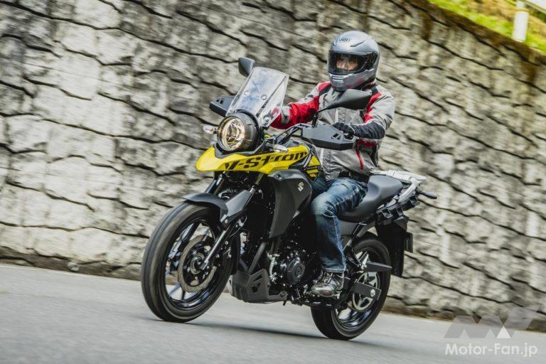 スズキ・Vストローム250 ABS