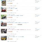 5年で中古車価格が3倍以上 !? ホンダ・モトコンポが天井知らずの相場に! - yahuoku02のコピー