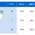 KATANAミーティング2021で好評受付中!限定オリジナルTシャツ&キャップ - katana-4