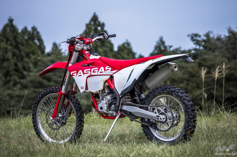 「【GASGAS・EC250F】250ccじゃないでしょ!? と感じるほどの戦闘力。なのに乗りやすい!|最新エンデューロ」の8枚目の画像