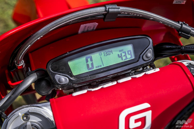 「【GASGAS・EC250F】250ccじゃないでしょ!? と感じるほどの戦闘力。なのに乗りやすい!|最新エンデューロ」の16枚目の画像