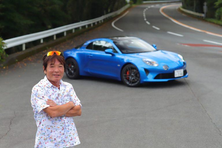 池沢早人師、21世紀の狼「アルピーヌ A110S」を駆る!【第1回:ファーストコンタクト編】