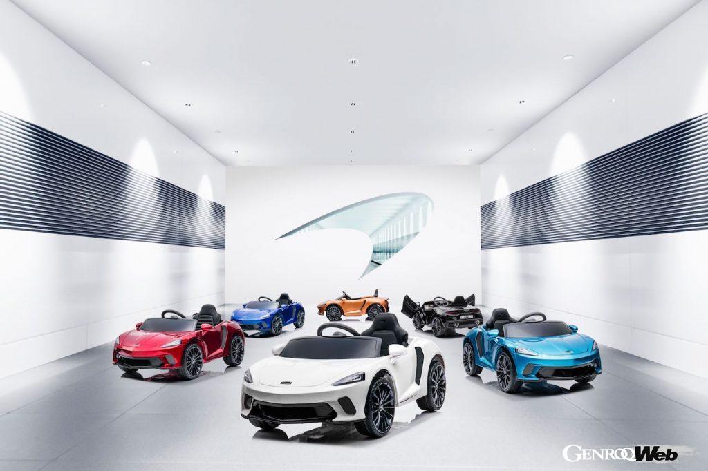 マクラーレン電動ペダルカーシリーズ、4車種目として「マクラーレン GT ライドオン」がデビュー