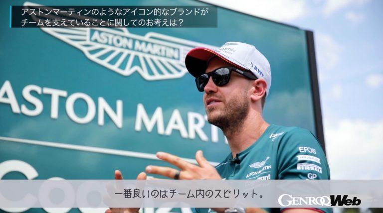 アストンマーティン コグニザント F1チームのドライバー、セバスチャン・ベッテル選手