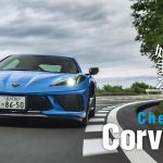 シボレー コルベット国内初試乗! ミッドシップを得た8代目が新たな伝説を紡ぐ - GQW_Corvette_01_M