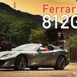 V12の咆哮を全身に浴びる贅沢! フェラーリ 812 GTSのグランドツーリング性能をロングトリップで味わう - GQW_GTS_01_M