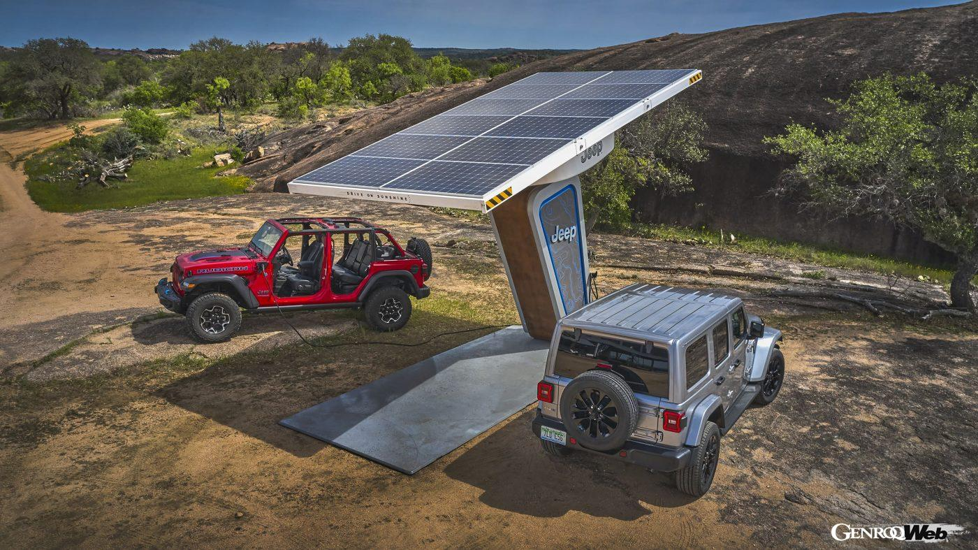 ジープが北米のオフロードエリアに設置する太陽光発電の充電ステーション