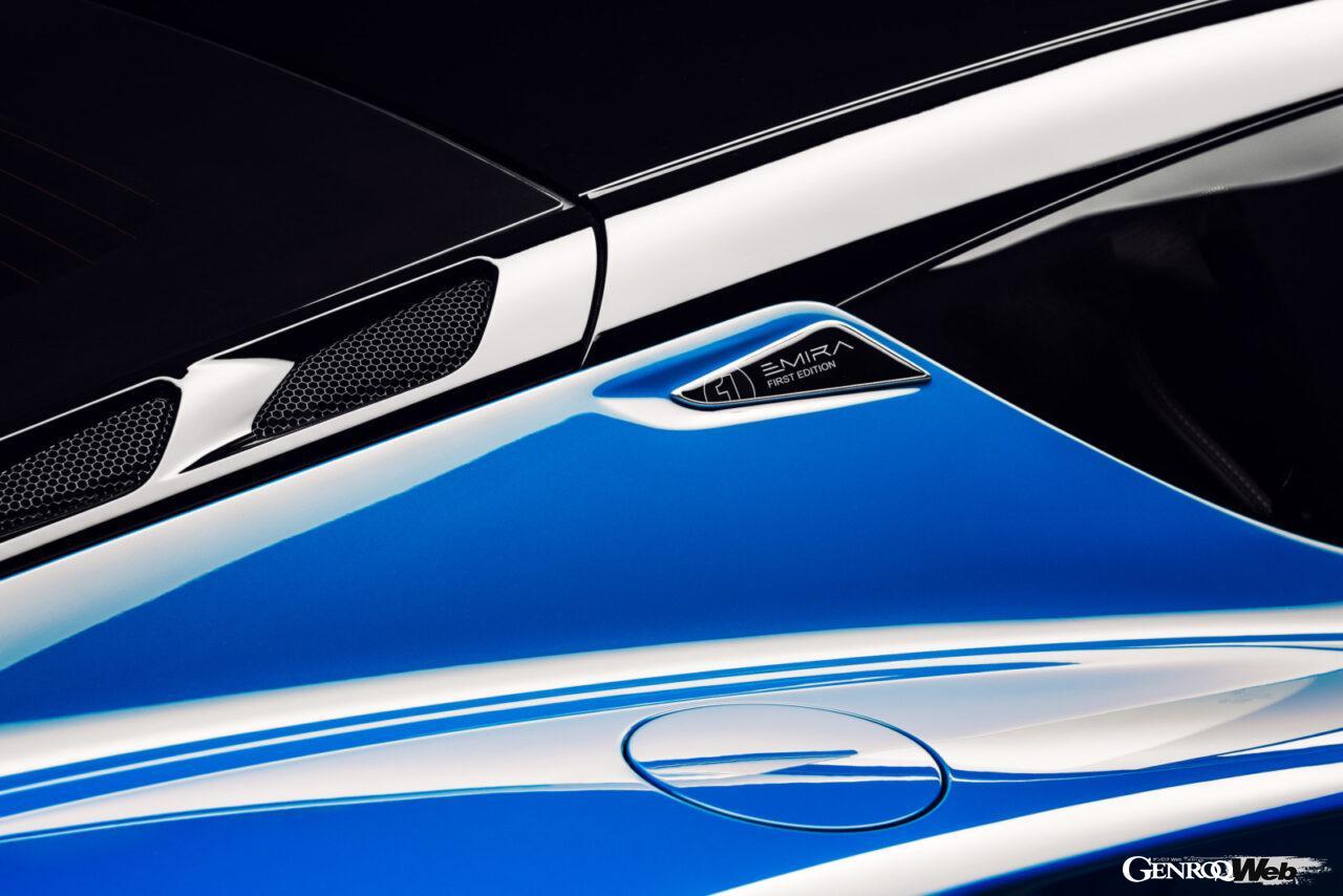 「ロータス エミーラが全貌を公開! 最後の内燃機関にはトヨタ製V6とAMG製直4ターボの2種類を用意」の11枚目の画像