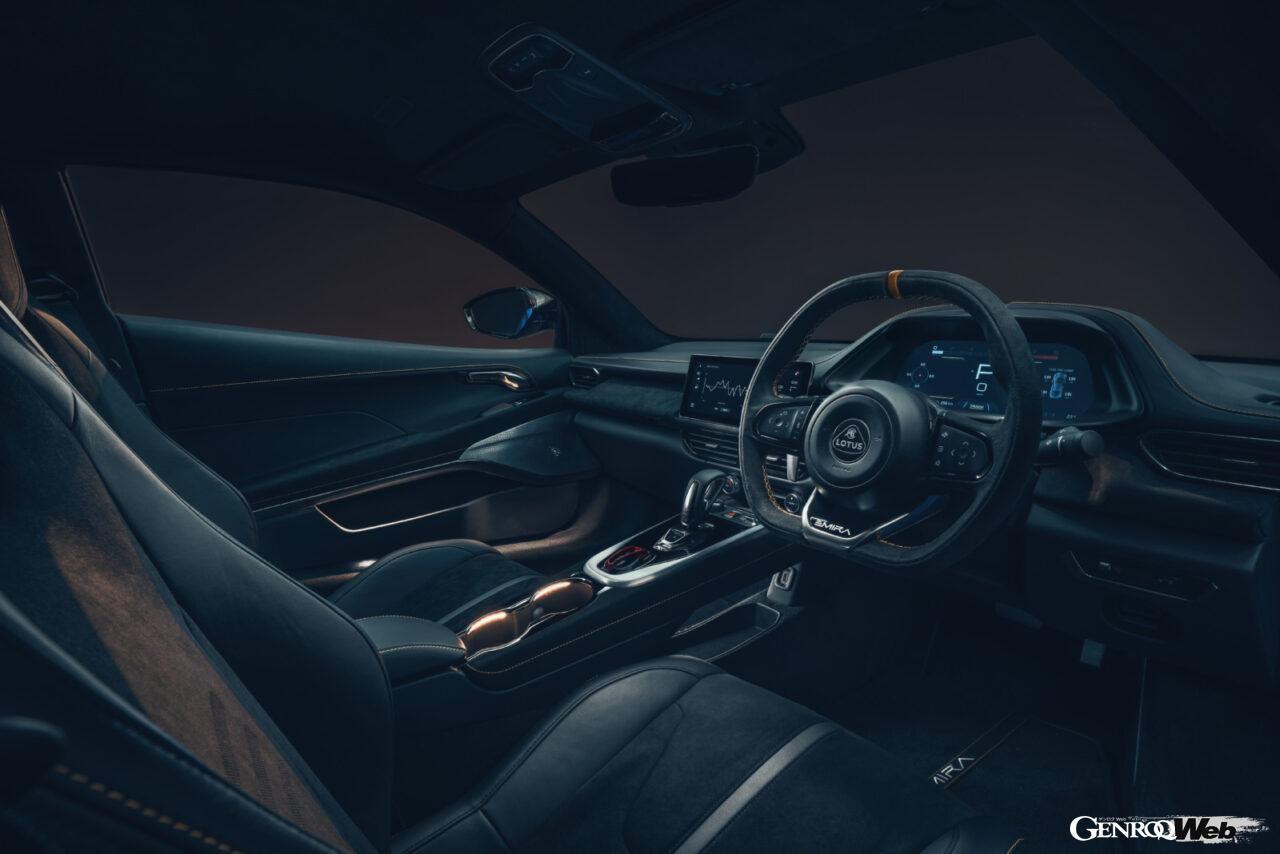 「ロータス エミーラが全貌を公開! 最後の内燃機関にはトヨタ製V6とAMG製直4ターボの2種類を用意」の22枚目の画像