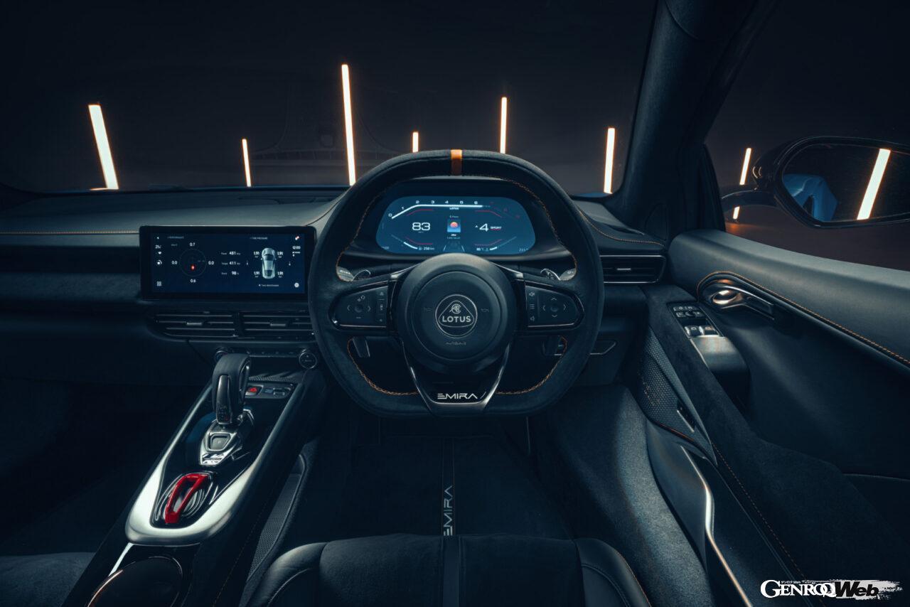 「ロータス エミーラが全貌を公開! 最後の内燃機関にはトヨタ製V6とAMG製直4ターボの2種類を用意」の4枚目の画像