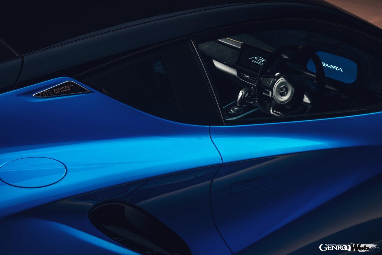 「ロータス エミーラが全貌を公開! 最後の内燃機関にはトヨタ製V6とAMG製直4ターボの2種類を用意」の15枚目の画像