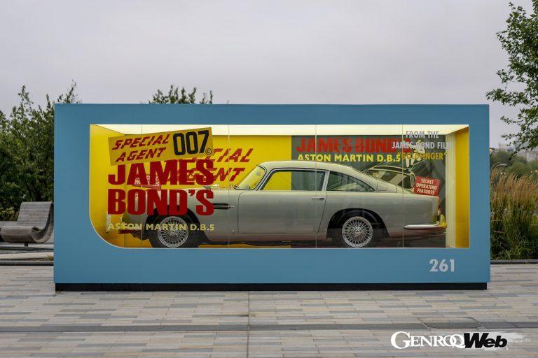 アストンマーティン、007シリーズ最新作『No Time To Die』のテレビスポットCMを公開、DB5を収めた巨大な「コーギーボックス」も登場