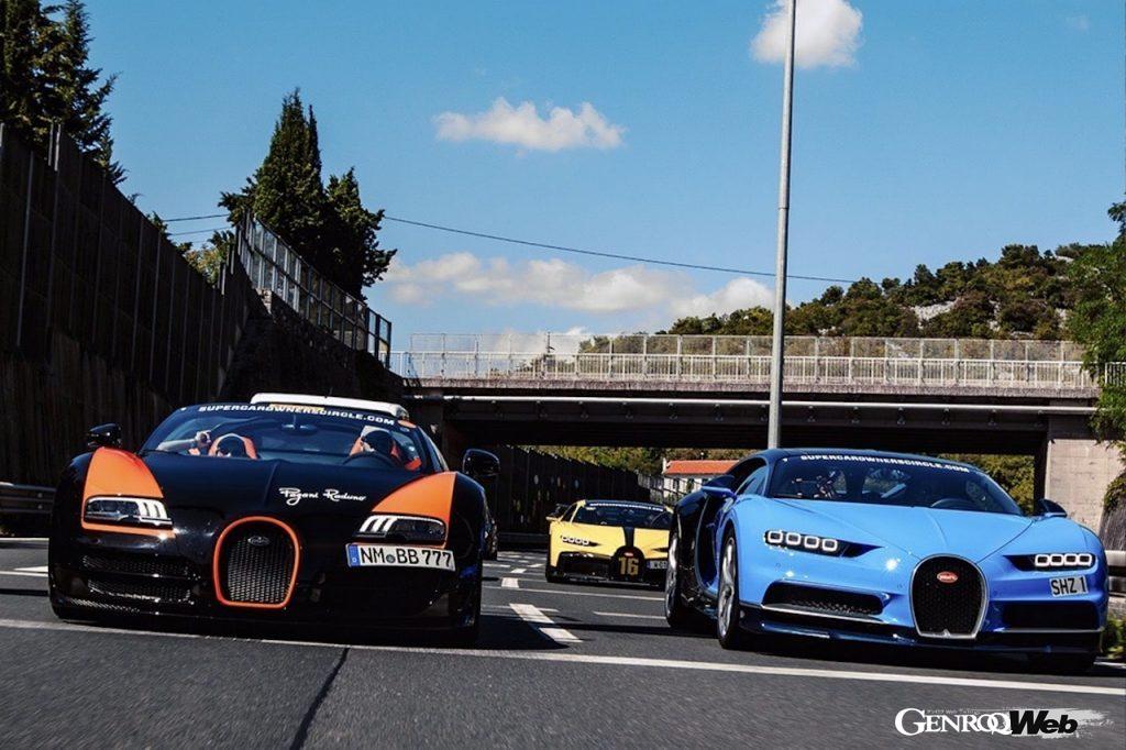 スーパーカー・オーナーズ・サークル主催のクロアチア・ツーリングに、5台のブガッティが登場