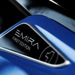 ロータス、「エミーラ V6 ファーストエディション」の価格と仕様を発表 - 20210922_Lotus_Emira_FirstEdition_02