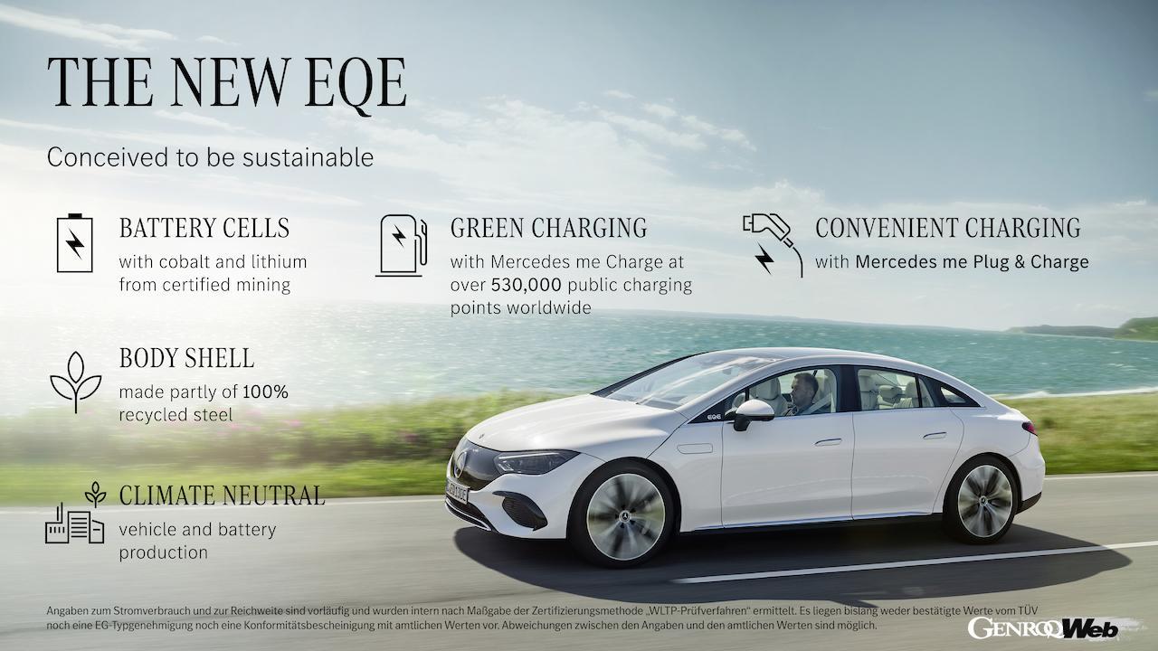「メルセデス・ベンツ EQEは次世代のビジネスサルーン! 「電気で走るEクラス」はどこがスゴイのか 【IAAモビリティ レポート】」の23枚目の画像