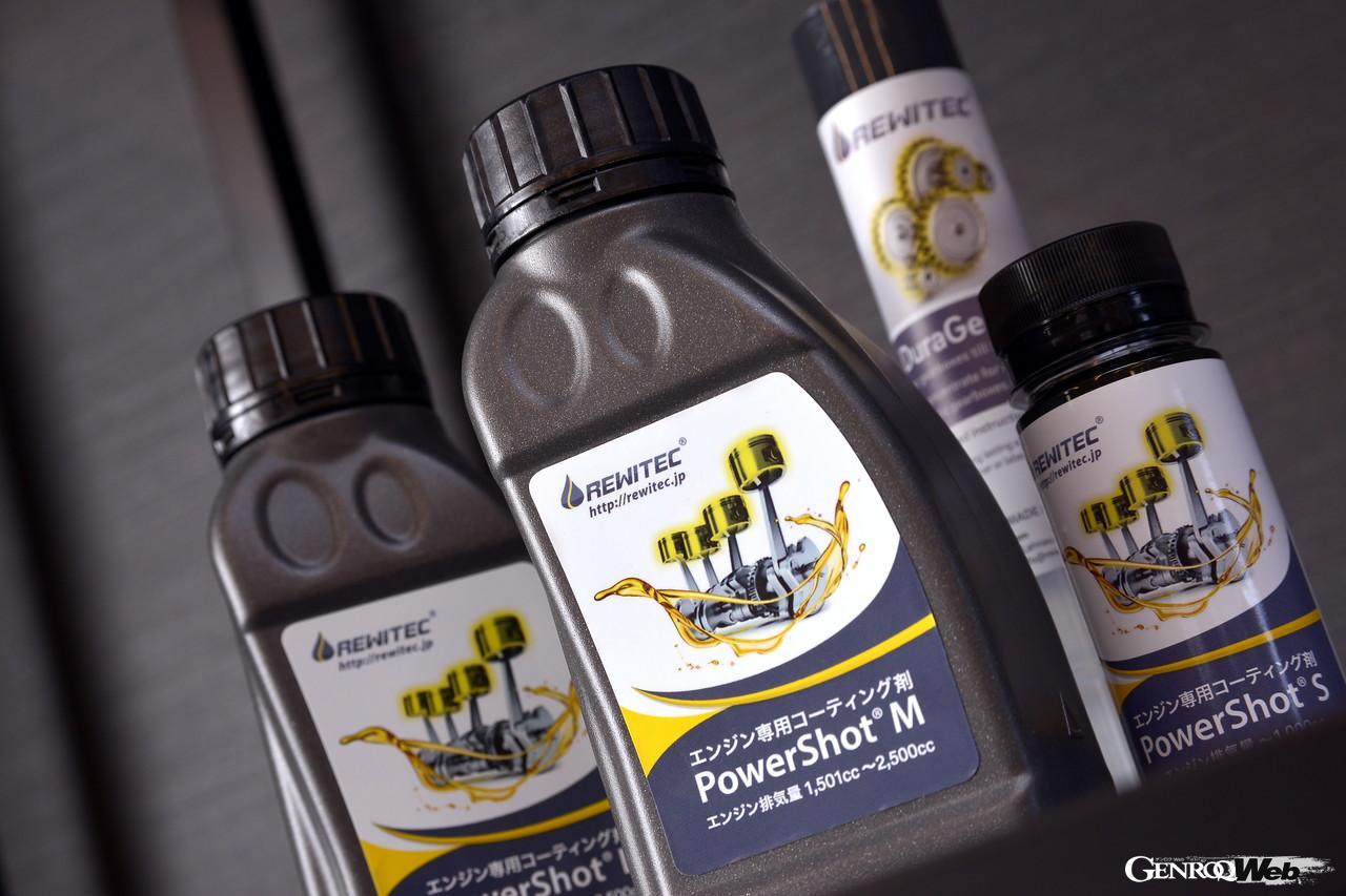 「レヴィテックの潤滑革命がクルマを変える。シリジウムがもたらす、摩擦面リペア&コーティングテクノロジー」の5枚目の画像