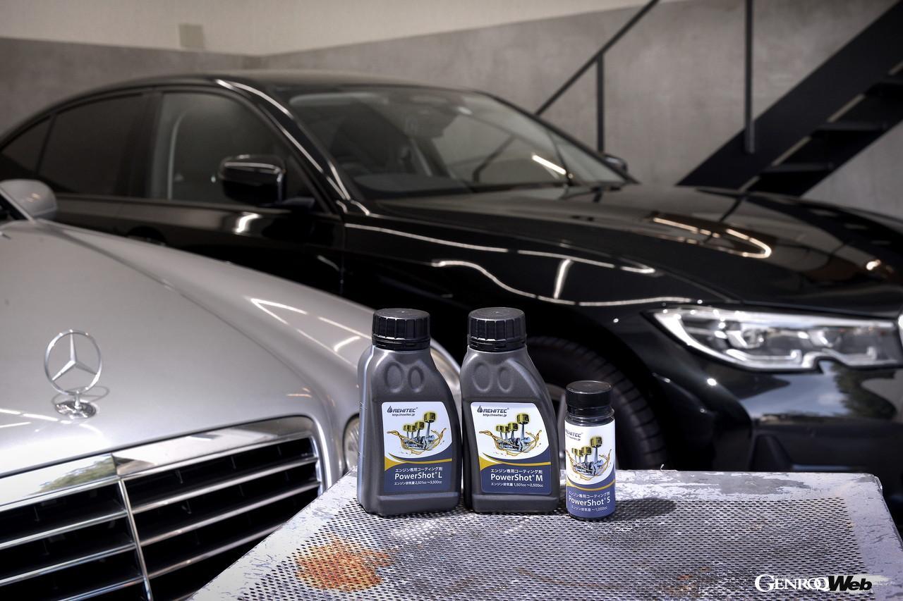 「レヴィテックの潤滑革命がクルマを変える。シリジウムがもたらす、摩擦面リペア&コーティングテクノロジー」の6枚目の画像