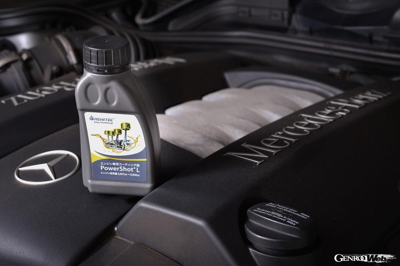 「レヴィテックの潤滑革命がクルマを変える。シリジウムがもたらす、摩擦面リペア&コーティングテクノロジー」の8枚目の画像