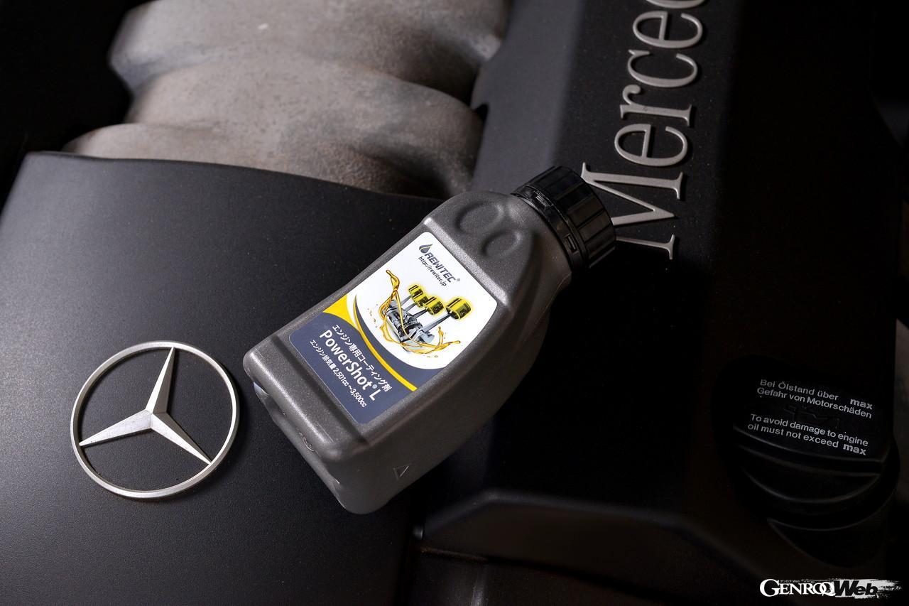 「レヴィテックの潤滑革命がクルマを変える。シリジウムがもたらす、摩擦面リペア&コーティングテクノロジー」の9枚目の画像