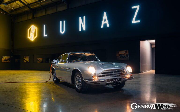 ルナズ、英国を代表するグランツーリスモ「アストンマーティン DB6」の電動化プログラムをスタート