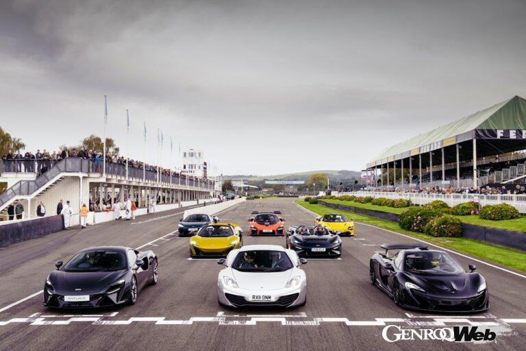 ロードカー発売10周年記念、マクラーレン・オートモーティブがグッドウッド・メンバーズ・ミーティングでパレードランを敢行