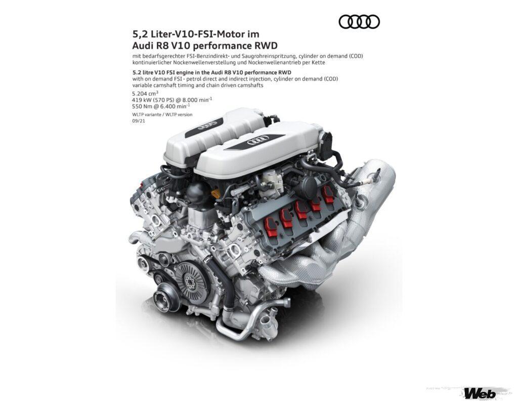 アウディ R8 V10 performance RWDに搭載する5.2リッターV10 FSI エンジン