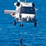 海上自衛隊:潜水艦ハンター、哨戒ヘリコプター「SH-60K」発展改良を重ね後継機も準備中 - 04_SHJ_DIPSONAR_105-10-1-1