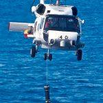 海上自衛隊:潜水艦ハンター、哨戒ヘリコプター「SH-60K」発展改良を重ね後継機も準備中 - 04_SHJ_DIPSONAR_105-10-1