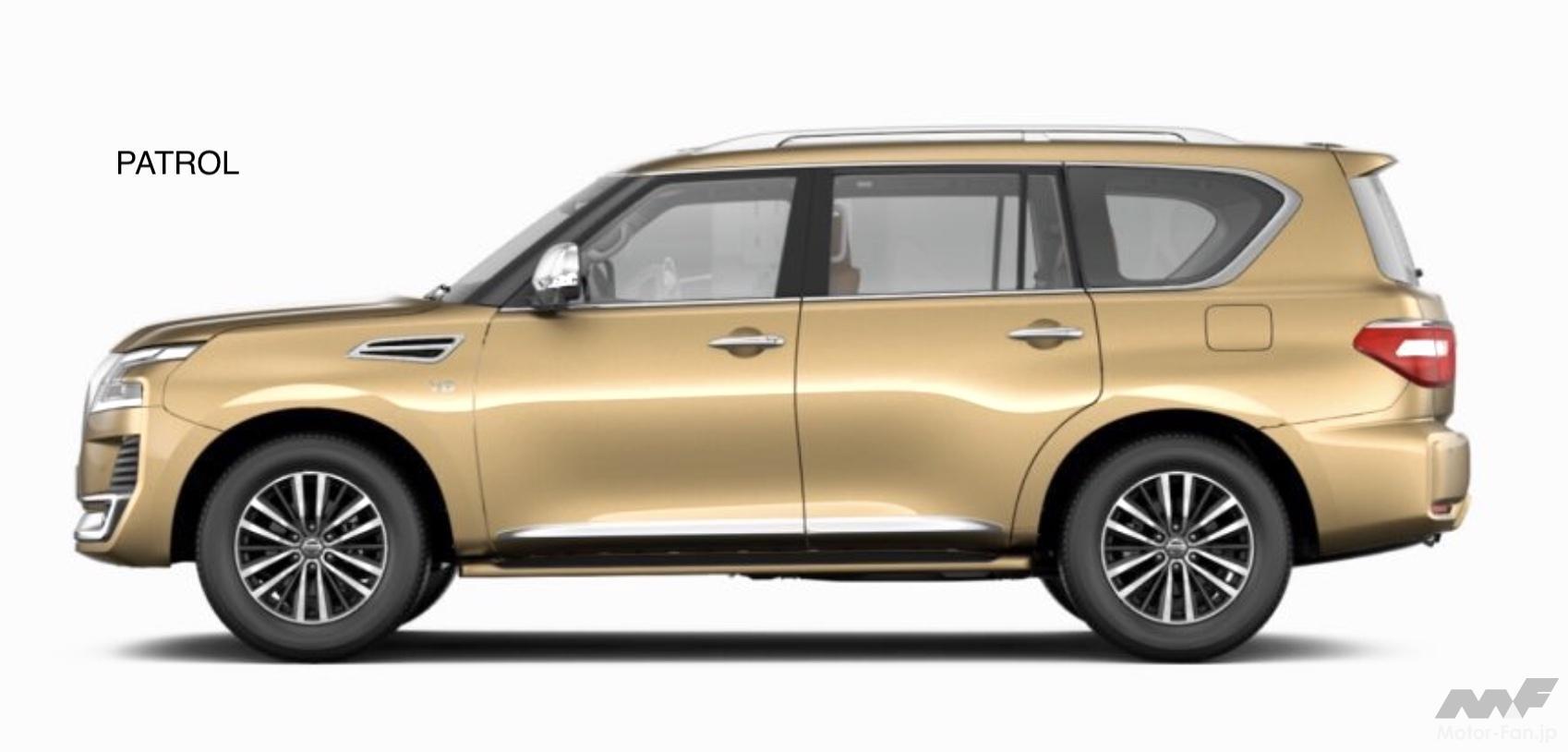 「日産SUV全14モデル マグナイト、キックス、エクストレイルから全長5.3m超のパトロールまで多彩な顔ぶれ」の9枚目の画像