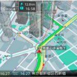 """地図の見やすさや使いやすさを大幅に高めた""""新・HD描画マップ""""搭載  ケンウッド 彩速ナビ TYPE M 【CAR MONO図鑑】 - 6"""
