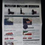 MAZDA3 SKYACTIV-X搭載モデルを新車購入! 純正ボディコーティング、約9万円の価値はある? したほうがいい? - IMG_5592