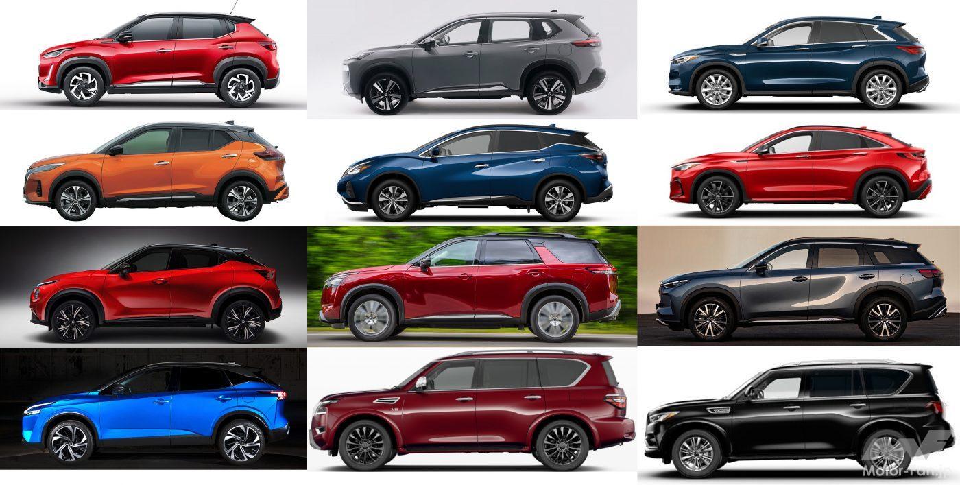 「日産SUV全14モデル マグナイト、キックス、エクストレイルから全長5.3m超のパトロールまで多彩な顔ぶれ」の4枚目の画像
