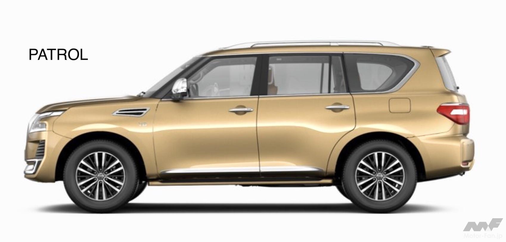 「日産SUV全14モデル マグナイト、キックス、エクストレイルから全長5.3m超のパトロールまで多彩な顔ぶれ」の10枚目の画像