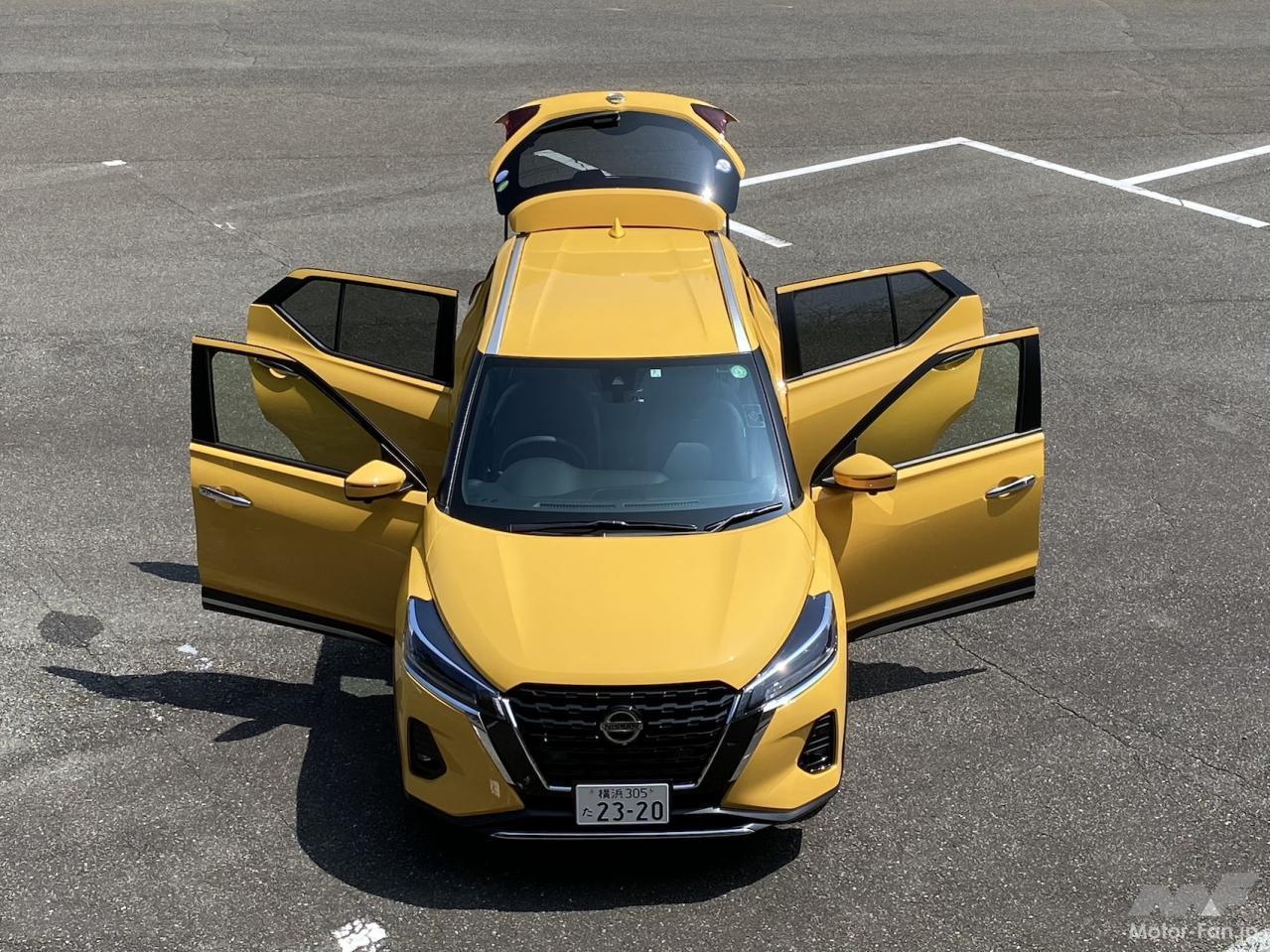「日産SUV全14モデル マグナイト、キックス、エクストレイルから全長5.3m超のパトロールまで多彩な顔ぶれ」の14枚目の画像