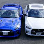 合計975ps!日産GT-R vs スカイライン400R対決 サイズ、エンジン、インテリア、燃費、コストパフォーマンス、トランクスペースを比較してみる - big_4249222_202101021820530000001