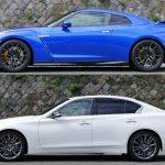 合計975ps!日産GT-R vs スカイライン400R対決 サイズ、エンジン、インテリア、燃費、コストパフォーマンス、トランクスペースを比較してみる - big_4249224_202101021821130000001