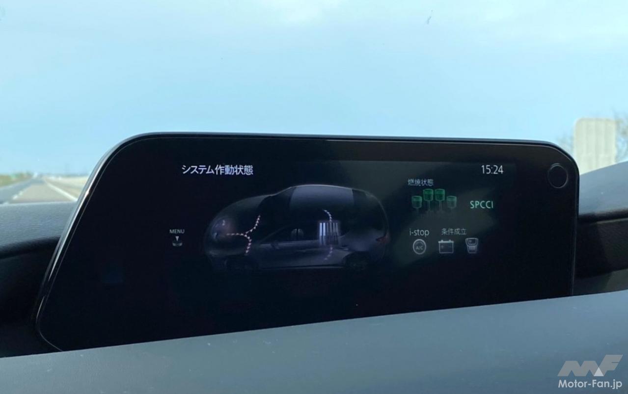 「SKYACTIV-X SPRIT1.1で700km一気乗り! マツダMAZDA3 進化したSKYACTIV-X搭載モデルは、満タンで何km走れるか?」の9枚目の画像