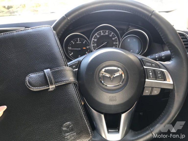 ステアリングと車検証