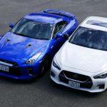 合計975ps!日産GT-R vs スカイライン400R対決 サイズ、エンジン、インテリア、燃費、コストパフォーマンス、トランクスペースを比較してみる - big_main10017821_20210102182023000000