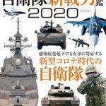 海上自衛隊:海の迎撃機、唯一無二の高性能、ミサイル艇「はやぶさ」最高速は約80km/h - thumb_3326817_202007101536390000001