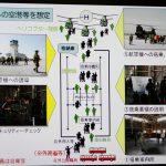 アフガン在留邦人等避難、カブール空港での退避・輸送作戦の内容は? C-130、C-2輸送機と陸上自衛隊 - 03_IMG_7303